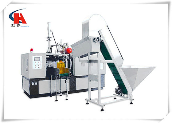 China High Efficiency 20L PET Bottle Plant Machine Blowing Pressure 2.5 - 3.5Mpa supplier