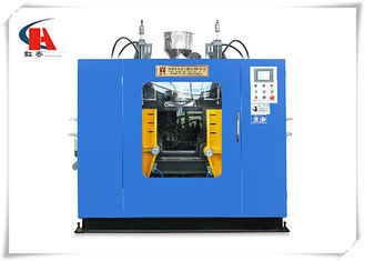 China 2L PP Bottle Extrusion Blow Molding Machine Continuous Die Head For Jerry Can Making Machine supplier