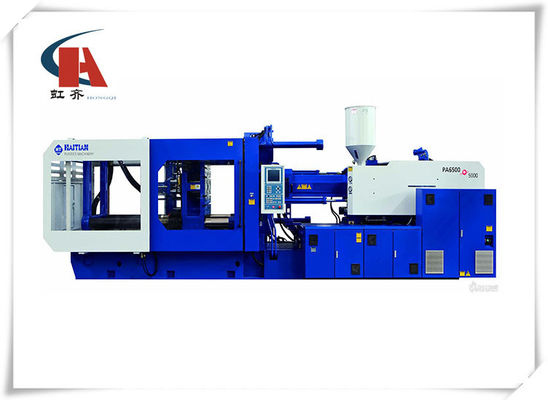China High Performance Plastic Injection Machine Small TPU Injection Molding Machine supplier