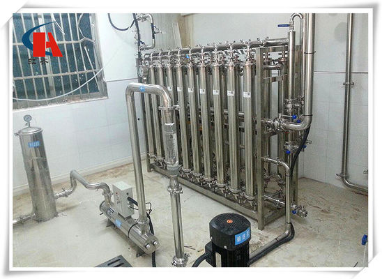 China Multifunctional Fruit Juice Making Machine , Juice Production Machine Large Production Capacity supplier