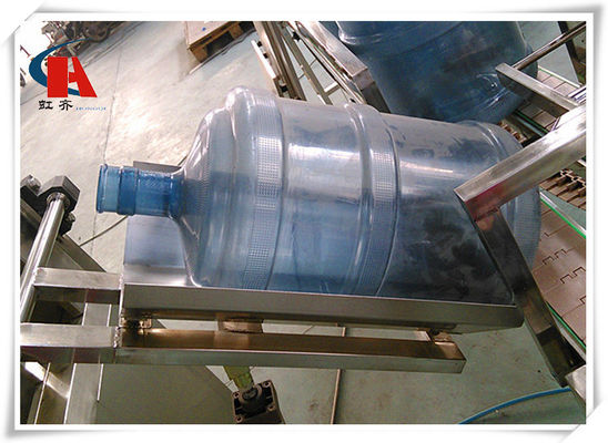 China Reheat Stretch 5 Gallon Bottle Blowing Machine 50 - 180 PCS/H Output Easy Maintaining supplier